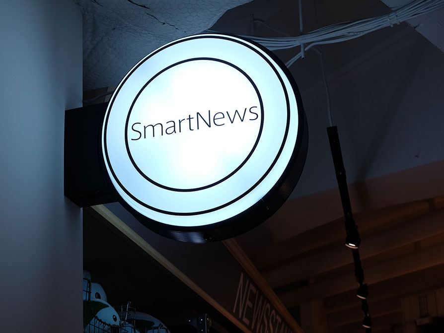 smartnews4l