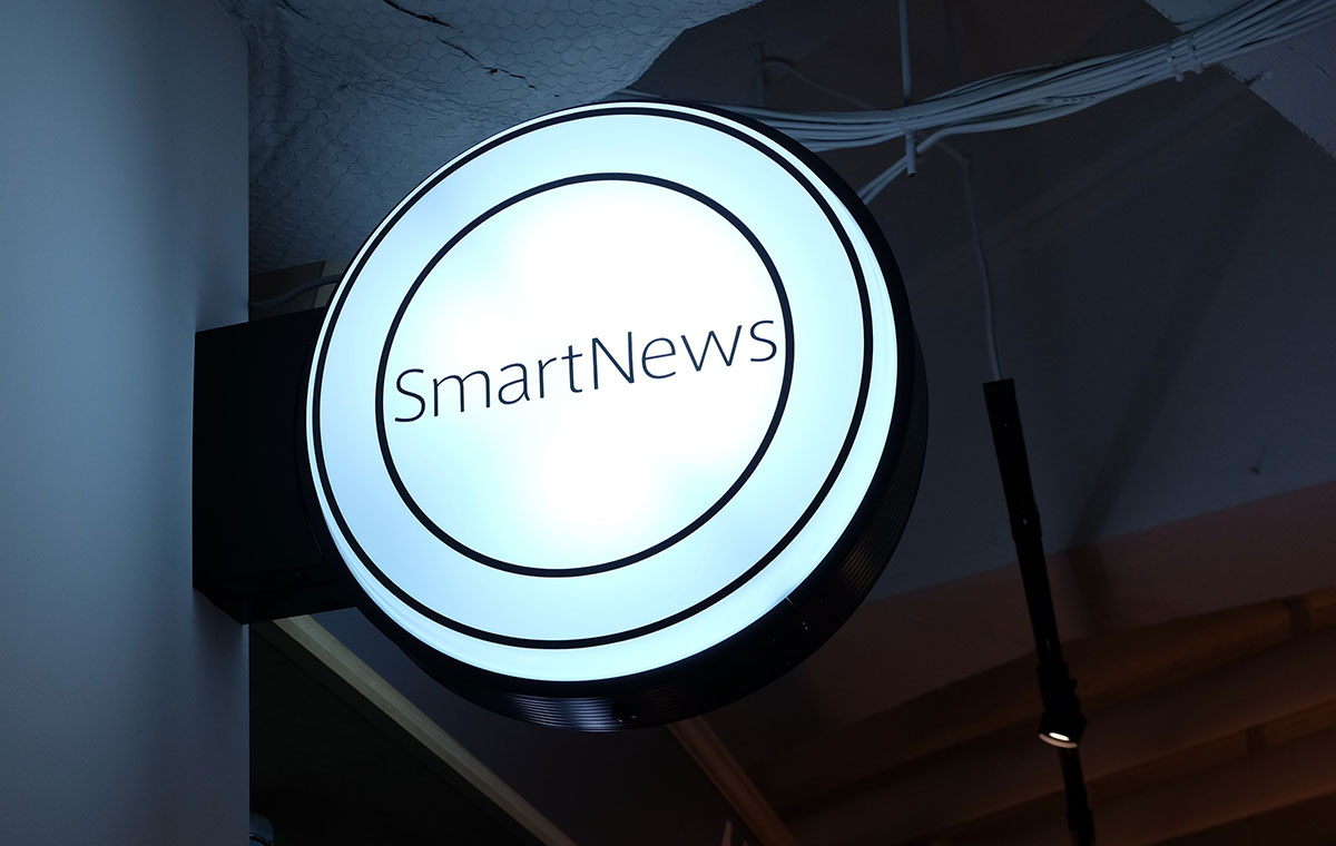 smartnews4mbl